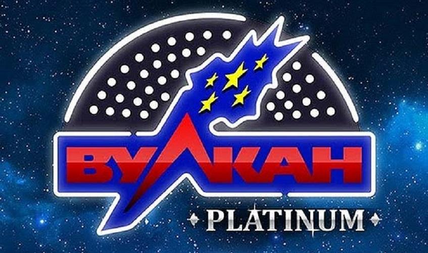 vulkan platium su