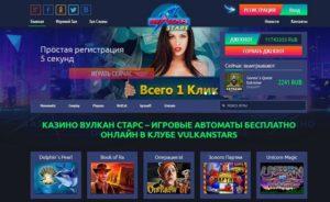 официальный сайт онлайн казино вулкан старс сбербанк ипотека на вторичное жилье калькулятор с первоначальным взносом онлайн