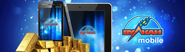 казино Vulkan мобильная версия