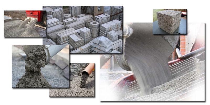 какой бывает бетон
