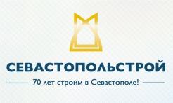 Строительная компания «Севастопольстрой»