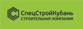 СпецСтройКубань – строительная компания