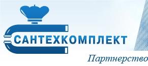 Услуги компании  Сантехкомплект