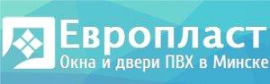 Лучшие ПВХ окна в Минске