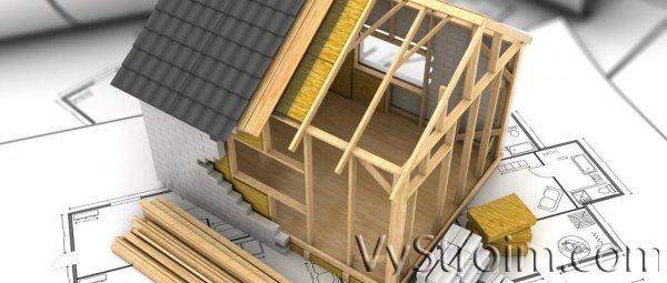 Рекомендации по выбору строительных материалов