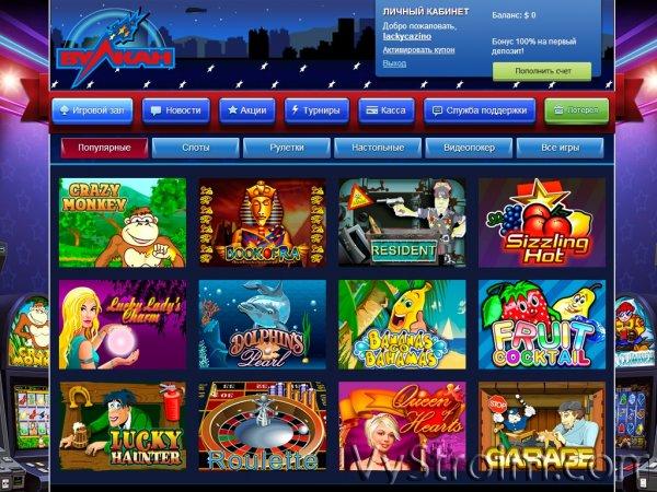 Игровые автоматы Вулкан: самые разнообразные онлайн игр ...