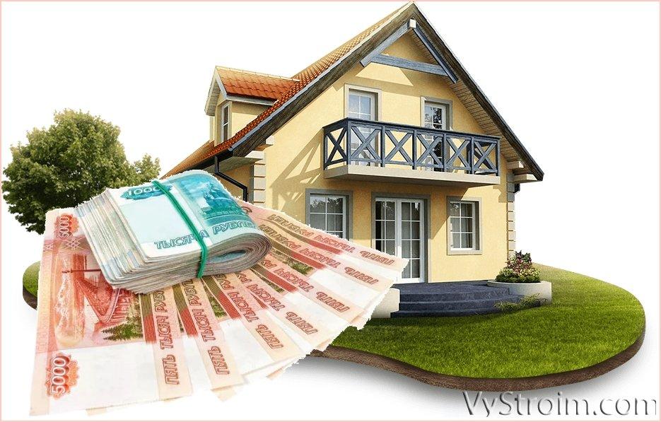 деньги в долг под залог астана кредит онлайн на электронный кошелек без отказа без проверки мгновенно