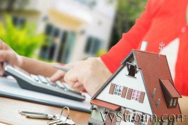 Кредит под залог недвижимости: как это работает?