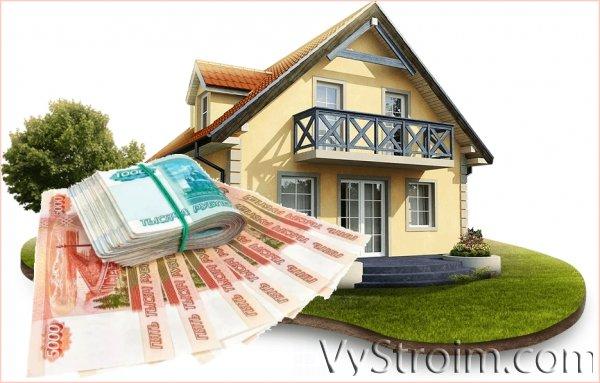 Как правильно оформить кредит под залог квартиры?