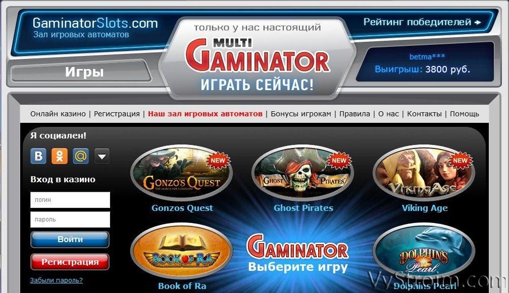 Чат рулетка играть онлайн бесплатно