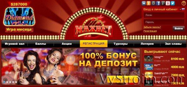 Играть в онлайн игральные слоты на азартном портале Максбет-Слотс