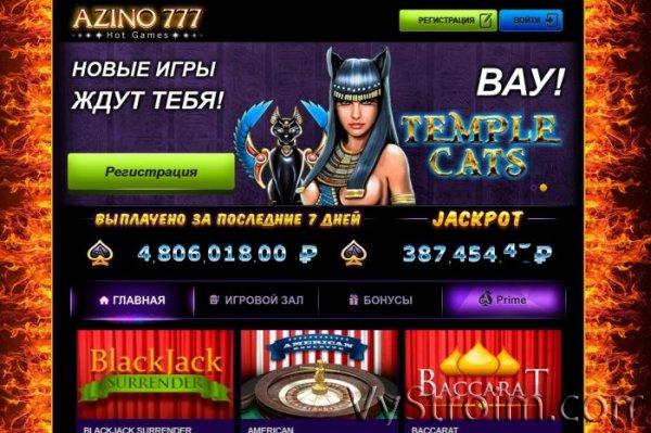 Вас ждут популярные азартные игровые автоматы 777 на игровом портале Азино7 ...