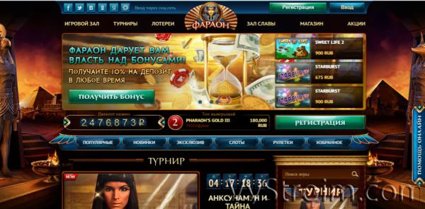 Скачать бесплатные азартные игровые видеослоты на азартном портале ФараонБе ...