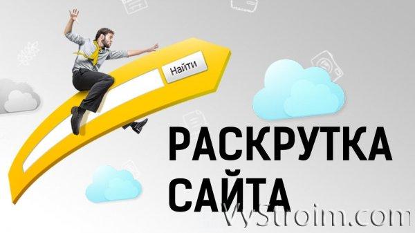 Продвижение сайта в ТОП-10 от компании site-ok.ua