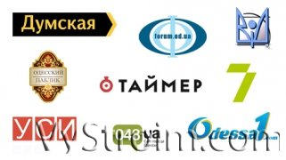 Рейтинг сайтов Одессы