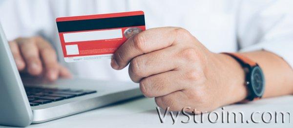 Что представляет собой быстрый кредит?