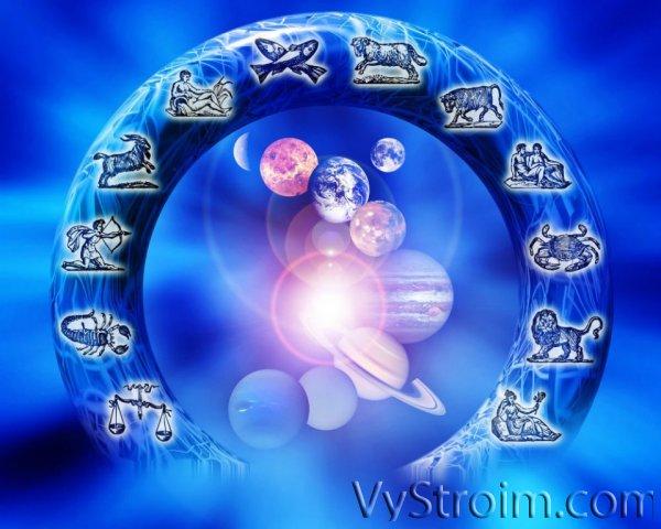 Чем занимается астрология?