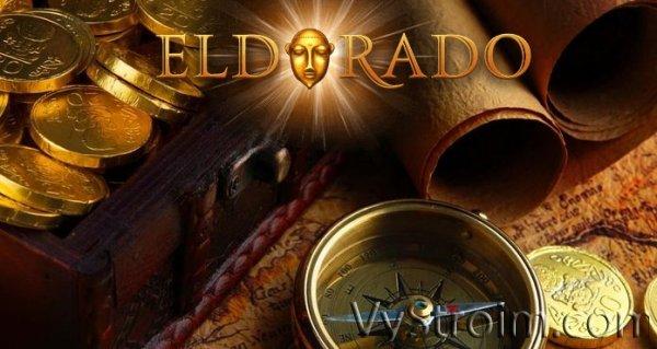 Казино Эльдорадо: слоты на любой вкус