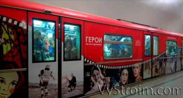 Особенности рекламы в метро